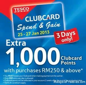 Free 25 Tesco Clubcard Points