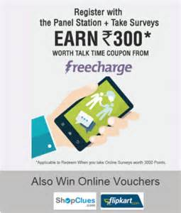 Free Amazon Vouchers For Your Opinion