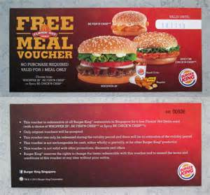 Free Burger King Vouchers