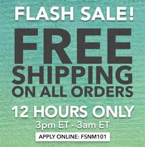 Free Designer Brands Flash Sale