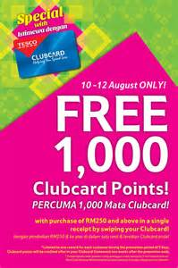 Free Tesco Clubcard 100 Points